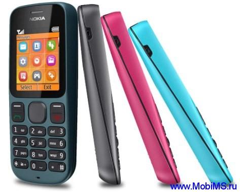 Прошивка для Nokia 100 RH-130 Gr_Rus sw_04.30