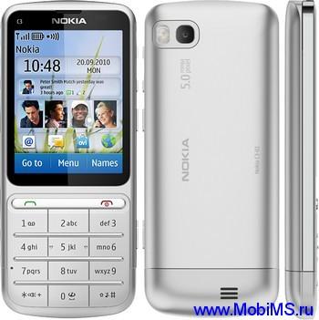 Прошивка для Nokia C3-01.5 RM-776 Gr_Rus sw_07.58