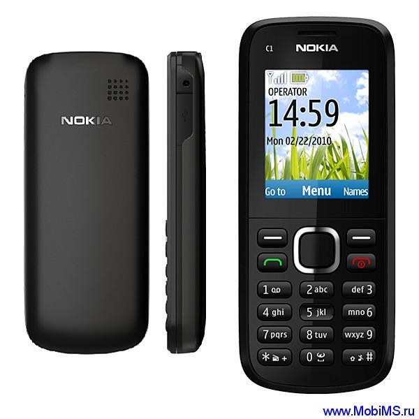 Прошивка для Nokia C1-02 RM-643 Gr_Rus sw_06.15