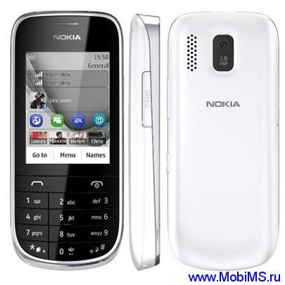 Прошивка для Nokia Asha 203 RM-832 Gr_Rus sw_20.52