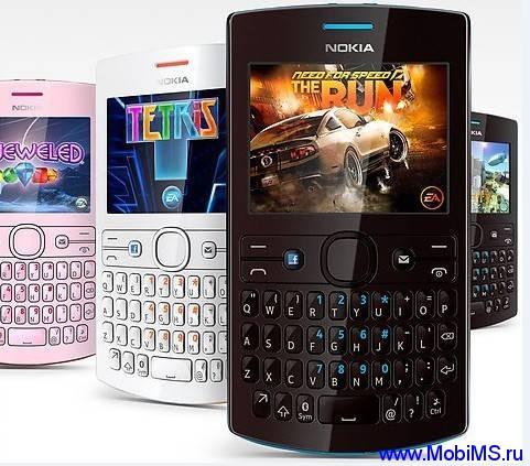 Прошивка для Nokia Asha 205 RM-862 Gr_Rus sw_03.19