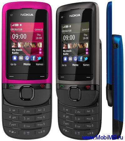 Прошивка для Nokia C2-05 RM-724 Gr_Rus sw_08.79