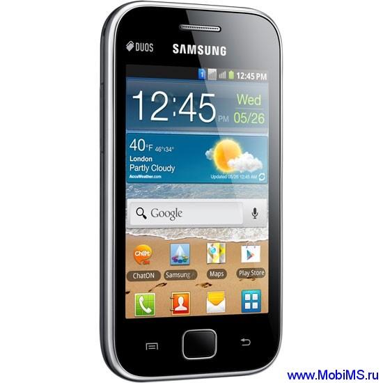 Прошивка S6802QXELK1 SER Android 2.3.6 ( La Fleur) для Samsung S6802 Galaxy Ace Duos.