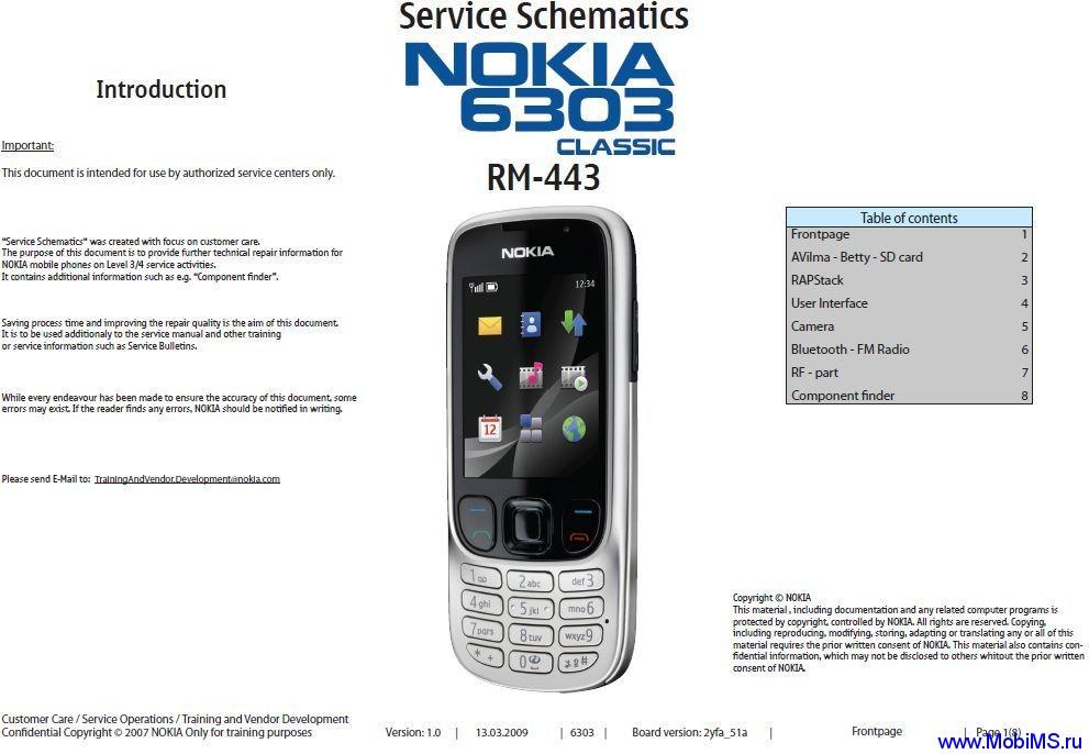 Схема для Nokia 6303Classic
