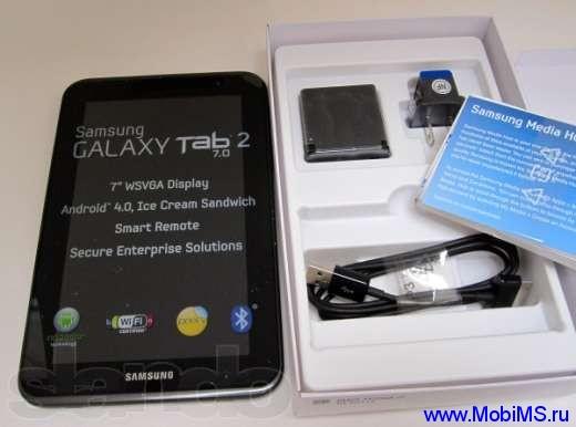 Прошивка 4.0.4 для России Откат для Samsung P3100 Galaxy Tab 2 7.0