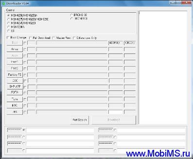 MultiLoader V5.64