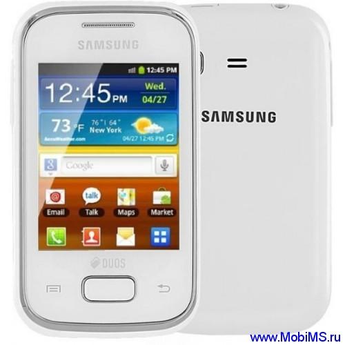 Прошивка S5302XELH1 для Samsung GT-S5300 Galaxy Pocket Duos