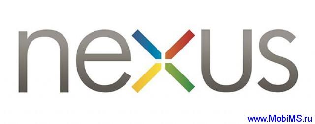 Официальные прошивки для телефонов и планшетов Google Nexus.