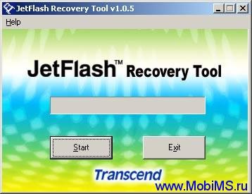 JetFlash Recovery Tool v1.0.5