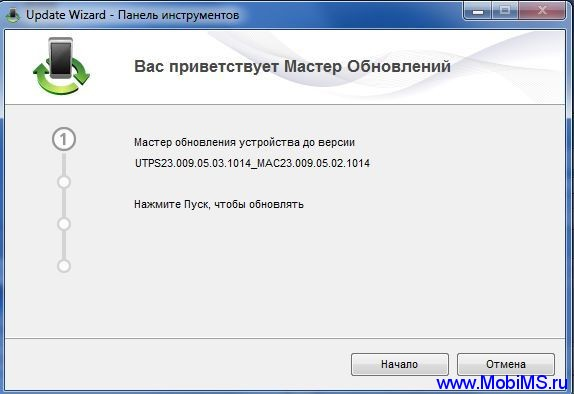 Дашборд Mobile Partner UTPS23.009.05.03.1014_MAC23.009.05.02.1014 для Huawei E3276