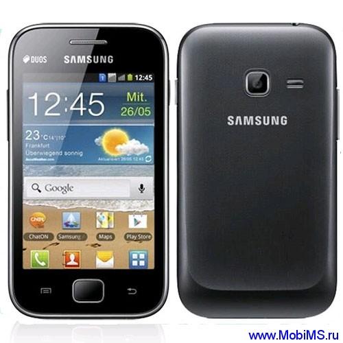 Прошивка S6802XELH2 для Samsung GT-S6802 Galaxy Ace DUOS