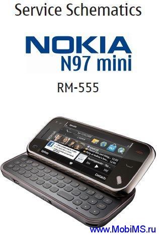 Shematics) для Nokia N97