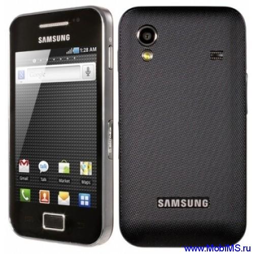 Прошивка S5830iXXMB2 S5830iOXEMC2 S5830iXXMB2 для Samsung GT-S5830i Galaxy Ace