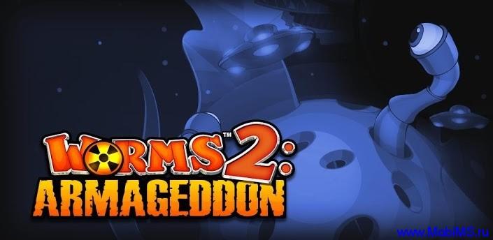 Игра Worms 2: Armageddon v1.3.5 - полная версия для Android