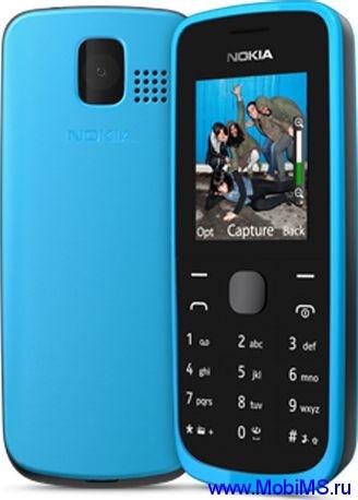 Прошивка для Nokia 113 RM-871