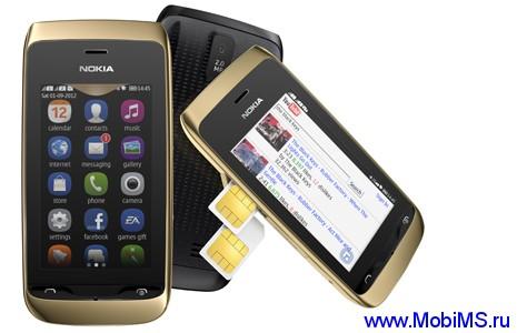 Прошивка для Nokia Asha 308 RM-838 Gr_Rus sw_07.55