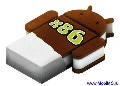 Android 4.3 для процессоров  x86 (ноутбука, настольного компьютера).
