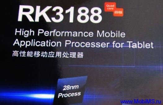Четырехъядерный процессор Rockchip RK3188 2013 года.