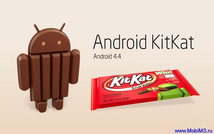 Официальные прошивки  Android 4.4 KitKat для устройств NEXUS (Factory Images Android 4.4 KitKat for Nexus Devices)