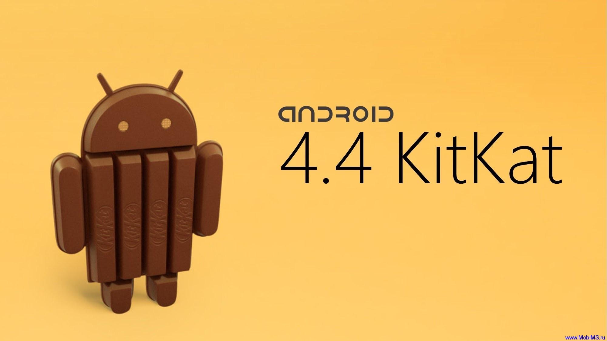 Восстановление NEXUS 7 (2012) после неудачного обновления до Android 4.4 KitKat по воздуху + прошивка CyanogenMod 10.1.3.