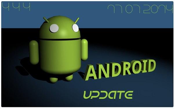 Обновление Android устройств до версии 4.4.4 KitKat