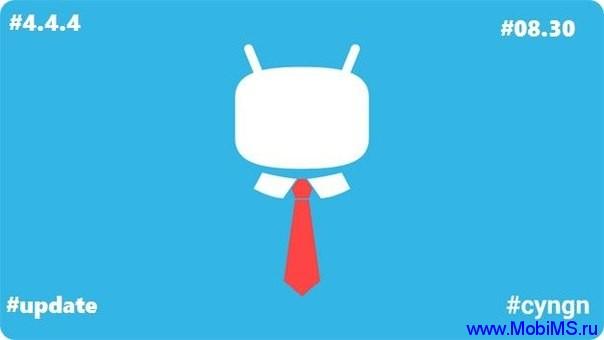 Ночные обновления прошивок CyanogenM от 30.08.14