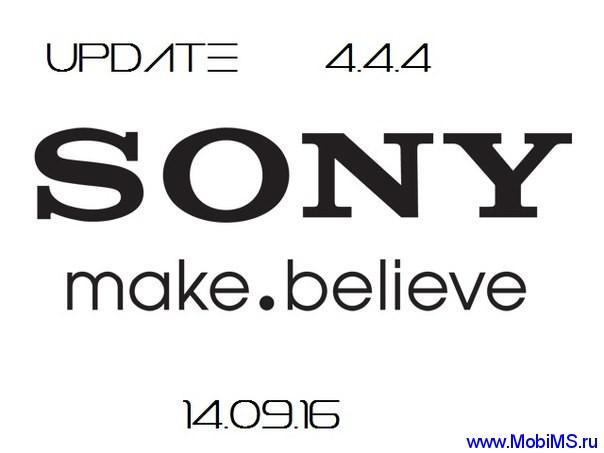 Ночные обновления прошивок cyanogenmod для SONY от 16.09.2014