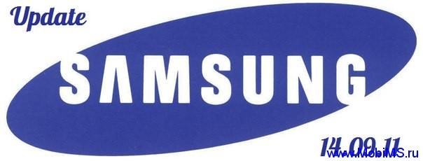 Ночные обновления прошивок cyanogenmod для Samsung от 11.09.2014