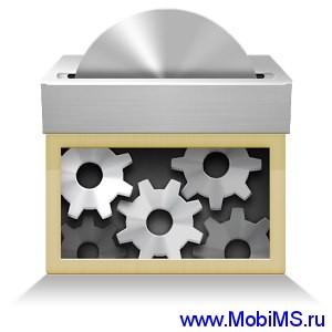 Приложение BusyBox для Android