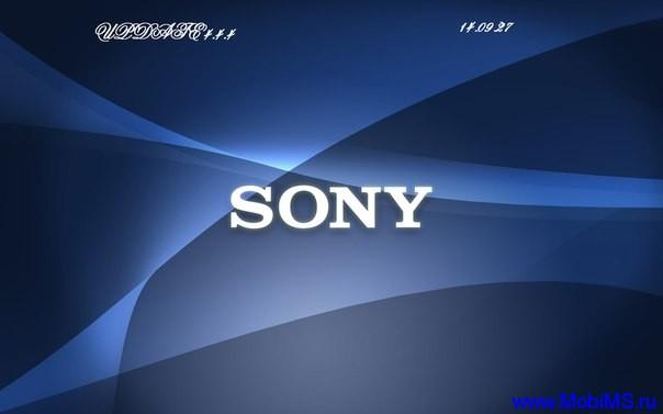 Ночные обновления прошивок cyanogenmod для SONY от 27.09.2014