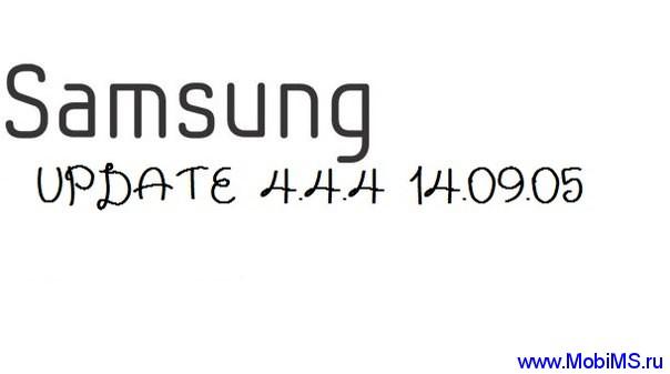 Ночные обновления прошивок cyanogenmod для SAMSUNG от 05.09.14