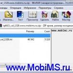 iq4415_cal_1328.www.mobims.ru