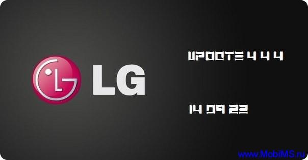 Ночные обновления прошивок cyanogenmod для LG от 23.09.2014
