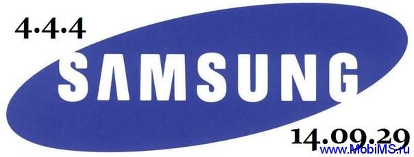 Ночные обновления прошивок cyanogenmod для Samsung от 29.09.2014