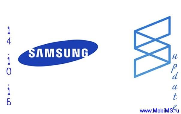 Ночные обновления прошивок cyanogenmod для Samsung от 16.10.2014.