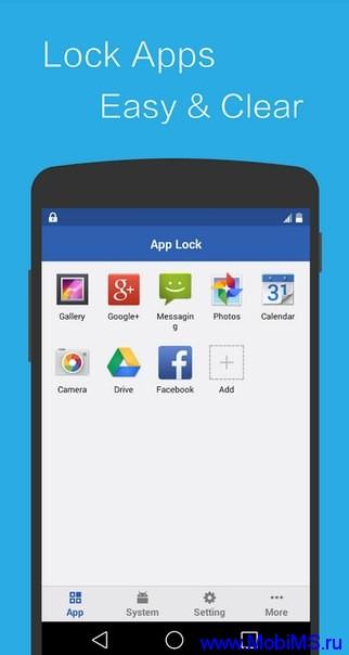 Приложение Smart AppLock для Android