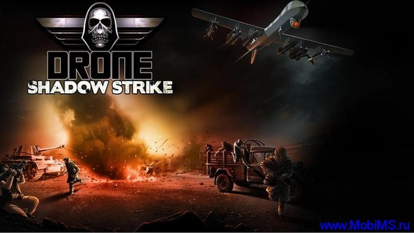 Игра Drone : Shadow Strike + МОД много денег для Android
