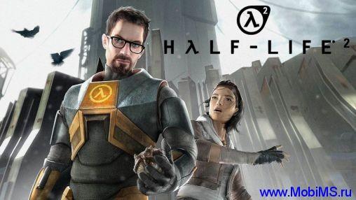 Игра Half-Life 2 для Android