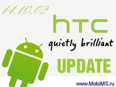 Ночные обновления прошивок cyanogenmod для HTC от 02.10.2014