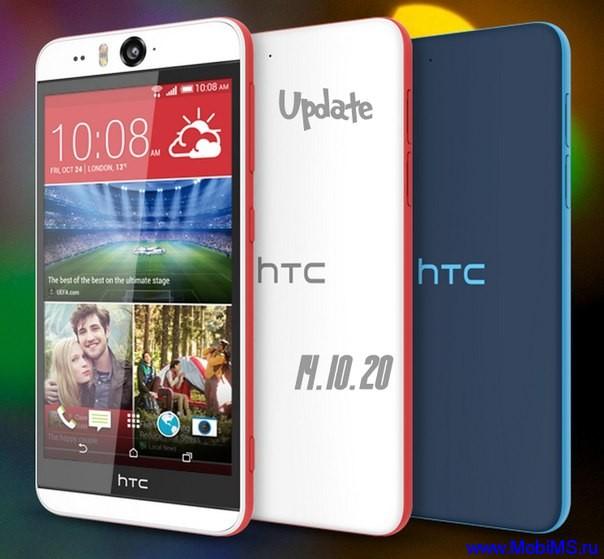 Ночные обновления прошивок cyanogenmod для HTC от 20.10.2014