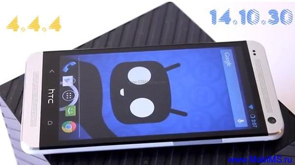 Ночные обновления прошивок cyanogenmod для HTC от 30.10.2014