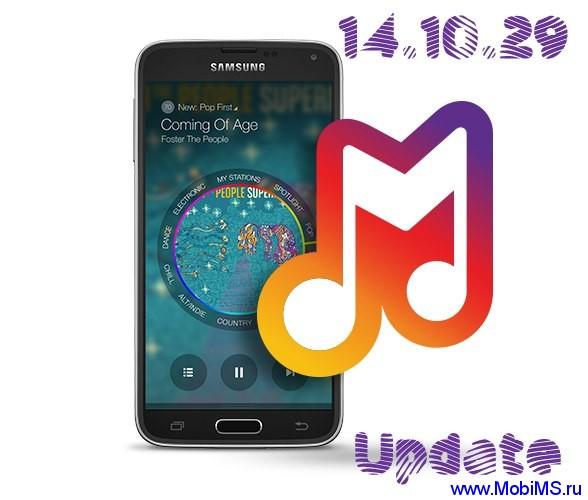 Ночные обновления прошивок cyanogenmod для Samsung от 29.10.2014