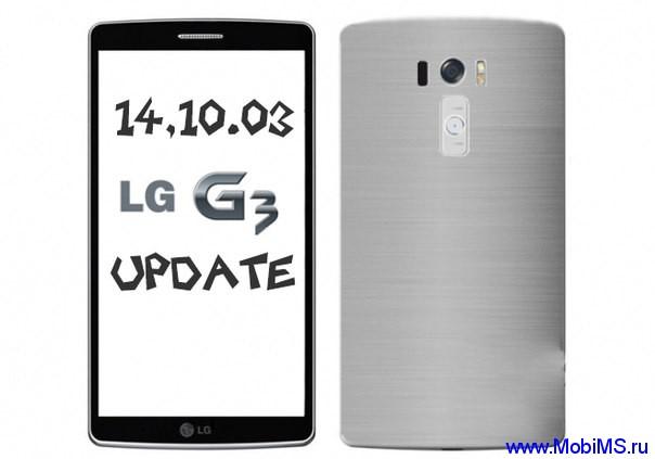 Ночные обновления прошивок cyanogenmod для LG от 03.10.2014