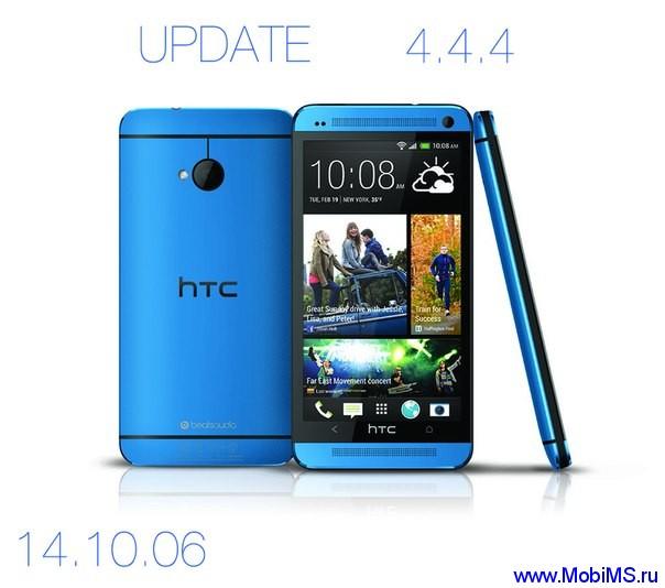 Ночные обновления прошивок cyanogenmod для HTC от 06.10.2014.
