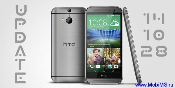 Ночные обновления прошивок cyanogenmod для HTC от 28.10.2014