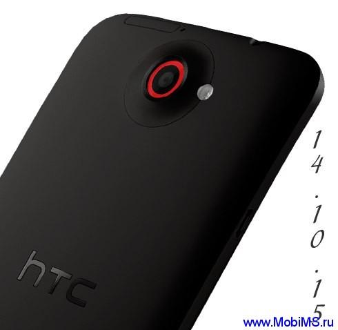 Ночные обновления прошивок cyanogenmod для HTC от 15.10.2014.