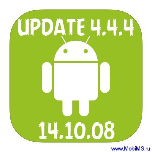 Ночные обновления прошивок cyanogenmod от 08.10.2014