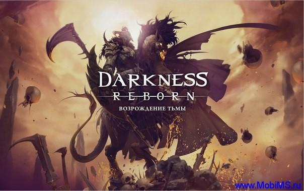Игра Darkness Reborn для Android