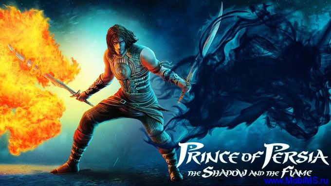 Игра Prince of Persia Shadow&Flame + МОД много денег для Android