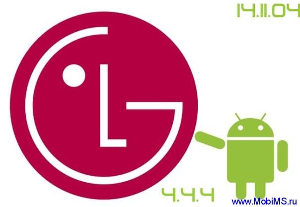 Ночные обновления прошивок cyanogenmod для LG от 04.11.2014
